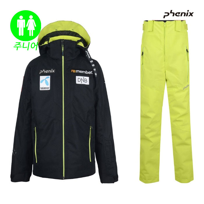 피닉스 주니어 스키복 PHENIX Norway Alpine Team Boy's Two-piece(BK) (19/20)