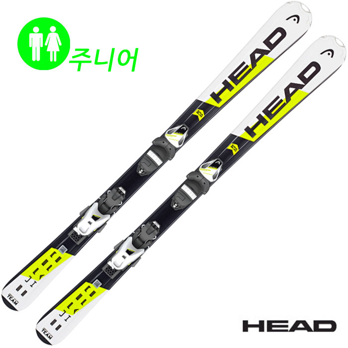 헤드 스키 HEAD Supershape Team  SLR 2 117+SLR 7.5 AC(18/19)
