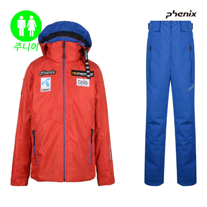 피닉스 주니어 스키복 PHENIX Norway Alpine Team Boy's Two-piece(FLRD) (19/20)