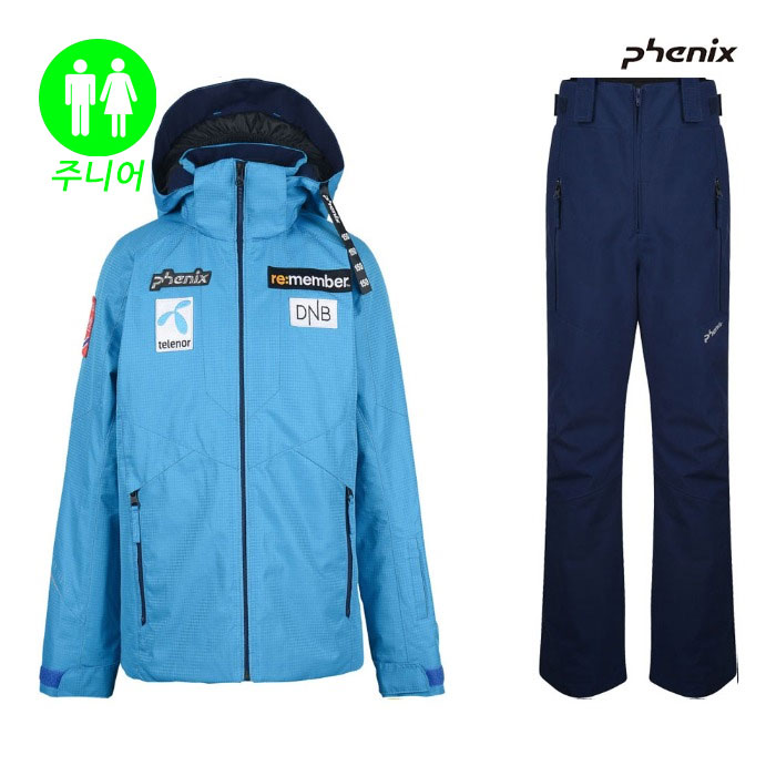 피닉스 주니어 스키복 PHENIX Norway Alpine Team Boy's Two-piece(TQ) (19/20)